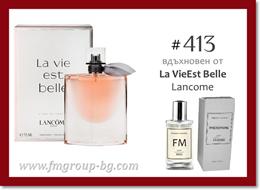 Парфюм с феромони FM 413f - LANCOME - La VieEst Belle