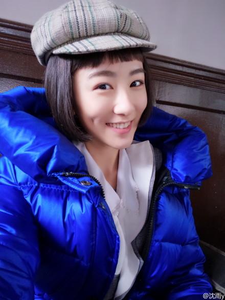 Shen Yu China Actor