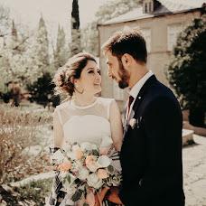 Wedding photographer Ioseb Mamniashvili (Ioseb). Photo of 21.04.2018
