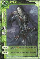 Zhang Zhao 5