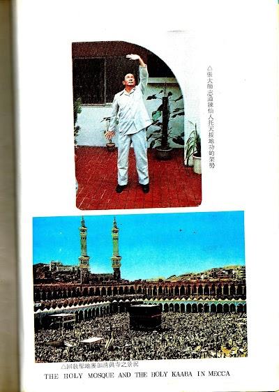 雜誌2-05.jpg