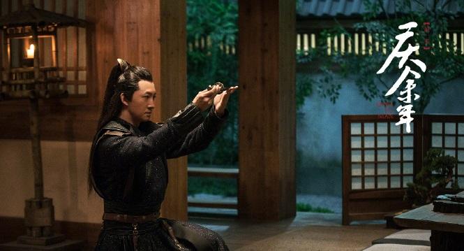 Qing Yu Nian Season 1 / Joy of Life China Web Drama