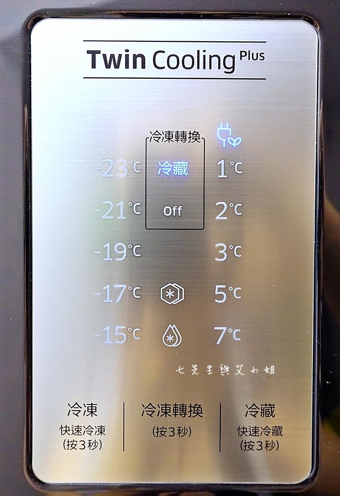 60 Samsung 雙循環雙門 532L 魅力灰