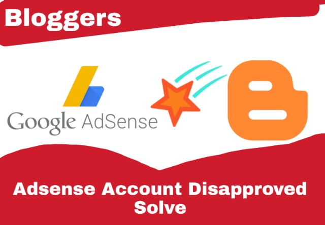 2019/07/how-to-approve-adsense-account.html