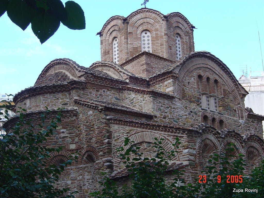 Stopama sv. Pavla po Grčkoj 2005 - DSC05337.JPG