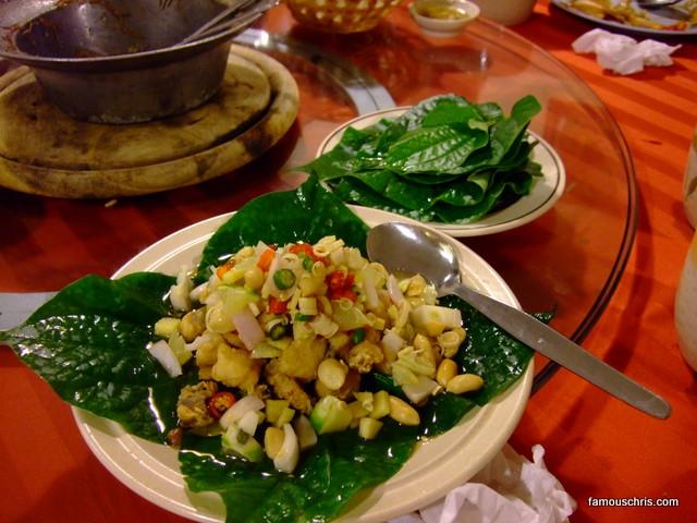 miang fish