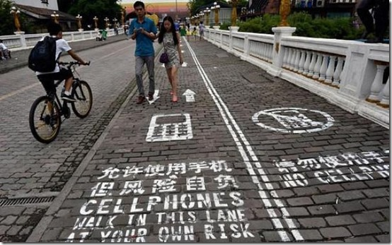 carril-movil-china-1