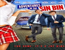 فيلم Adventures in the Sin Bin