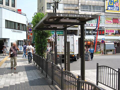 JR蒲田駅 0番バスのりば その1