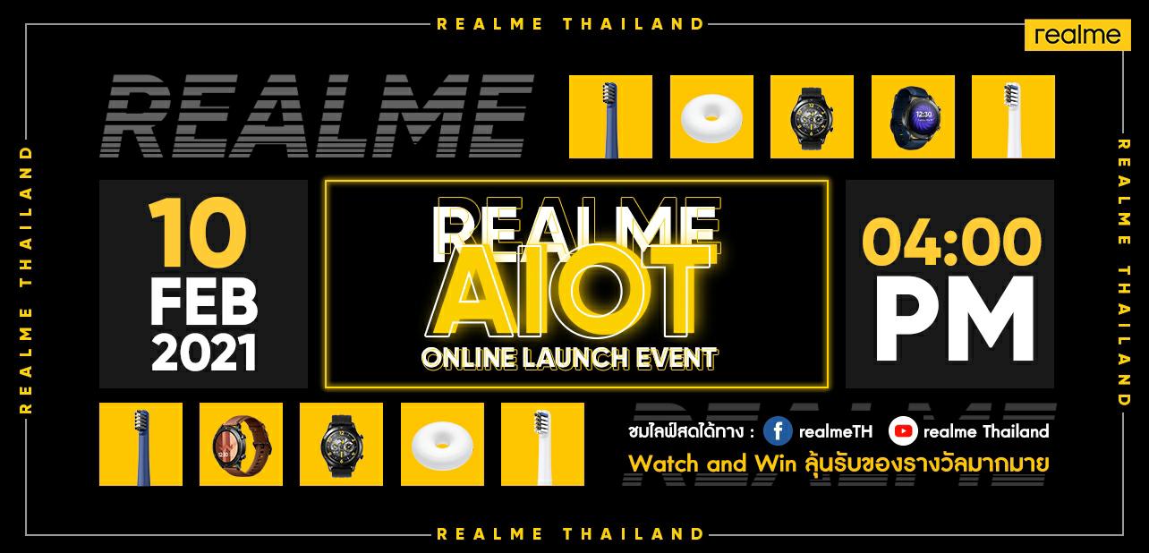 realme เตรียมเปิดตัวผลิตภัณฑ์ AIoT ใหม่ ที่จะมาเปลี่ยนทุกไลฟ์สไตล์ของคนรุ่นใหม่ให้สมาร์ทยิ่งขึ้น ในงาน realme AIoT Online Launch Event พบกันวันที่ 10 กุมภาพันธ์นี้ เวลา 16.00 น.