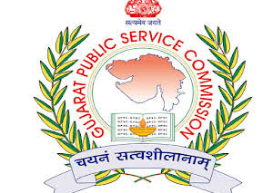 GPSC has published advertisement 439 Post