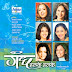 Gandh Halke Halke (2009) Marathi Album Free Download