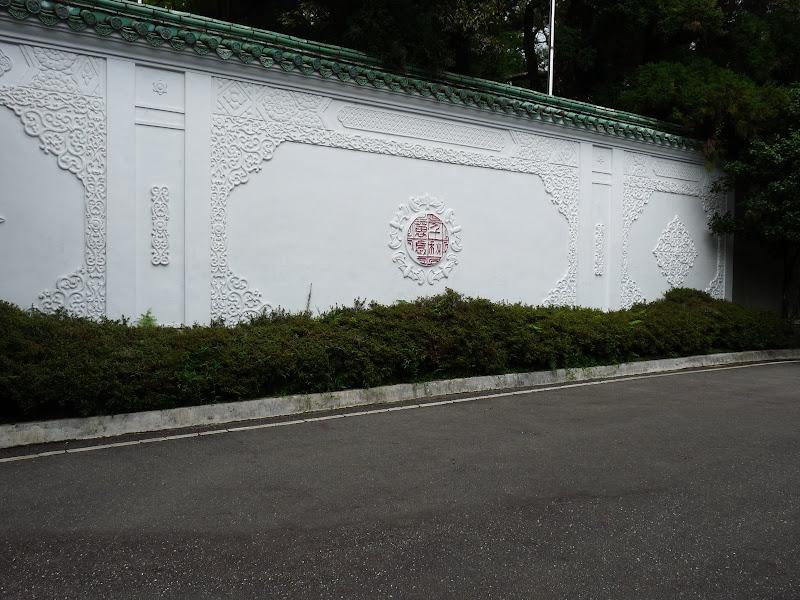 TAIWAN.Taipei Yangminshan, une des résidences de CKS - P1110862.JPG