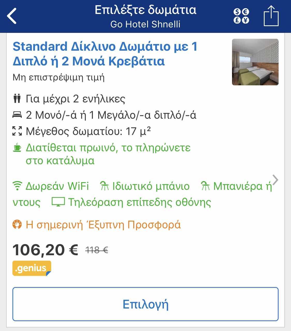 Δωρεάν Λετονία ιστοσελίδα dating