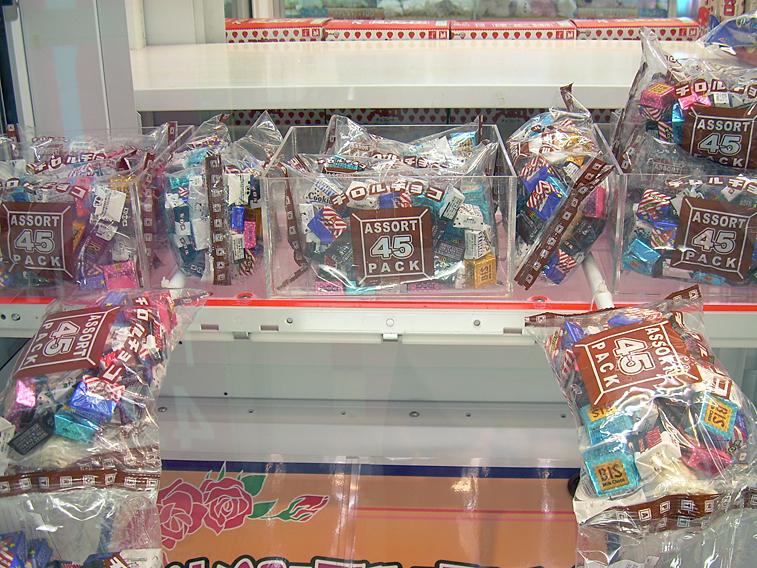 Japanese ufo catcher prizes images