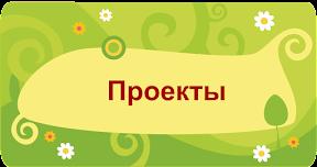 http://www.akdb22.ru/altaj-literaturnyj