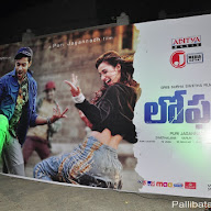 Loafer Audio Launch