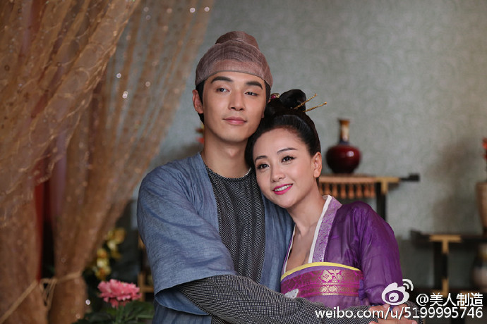 Mei Ren Zhi Zao / Beauty Maker / Cosmetology High China Drama