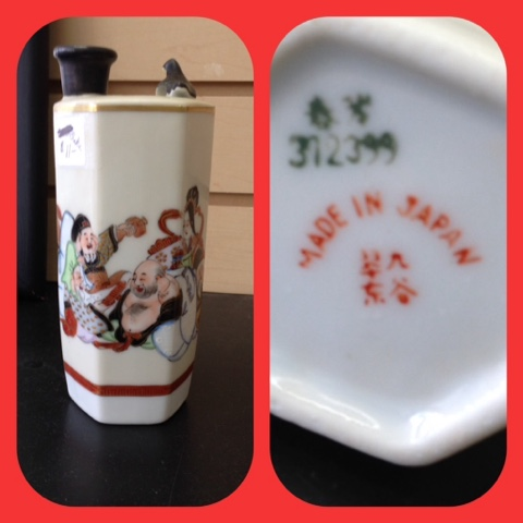 Modern Japanese Pottery and Porcelain Marks (窯印): Ceramics