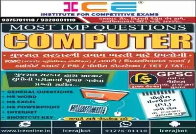 Computer Material : Most IMP Computer Questions By ICE