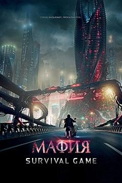 Mafya Oyunları - 2016 Türkçe Dublaj Mp4 indir