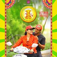 Anushka Size Zero Movie Posters