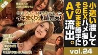 XXX AV 21797 First Shot ~ Yumi  – JAV HD Uncensored