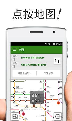 Transit 韩国 by NAVITIME
