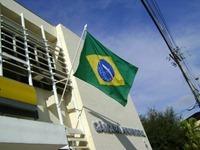 Câmara Municipal deRaul Soares