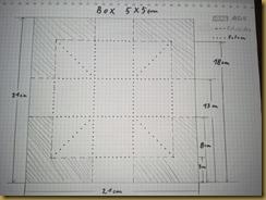 Swap-box1