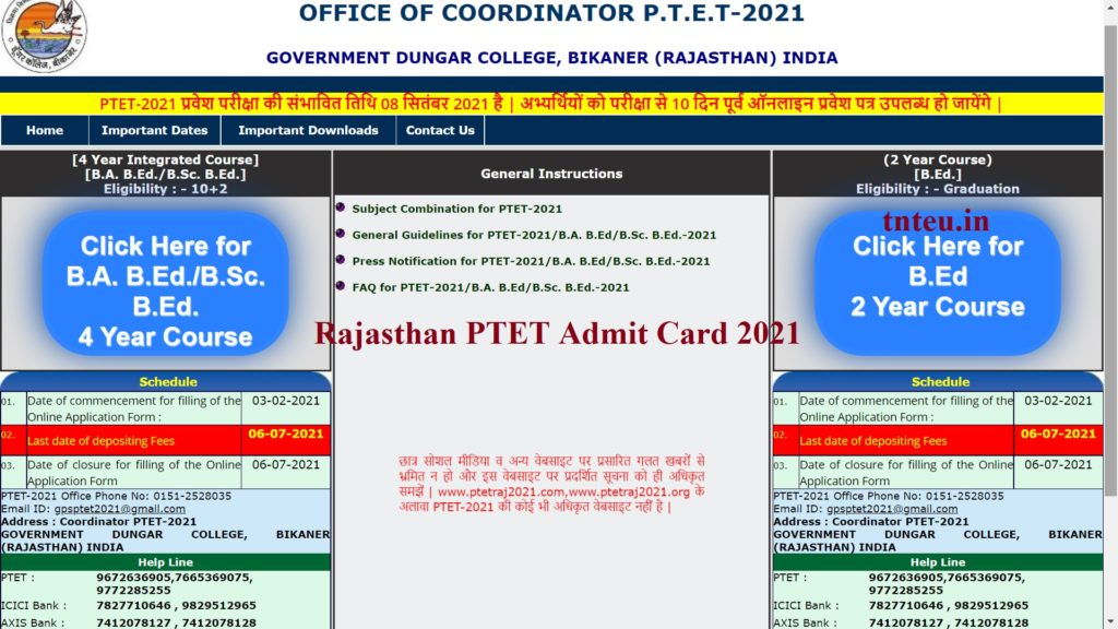 Rajasthan PTET 2021 admit card released at ptetraj2021.org: Here's how to download