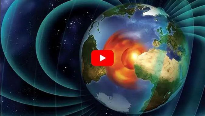 atividade inexplicável no campo magnético da Terra