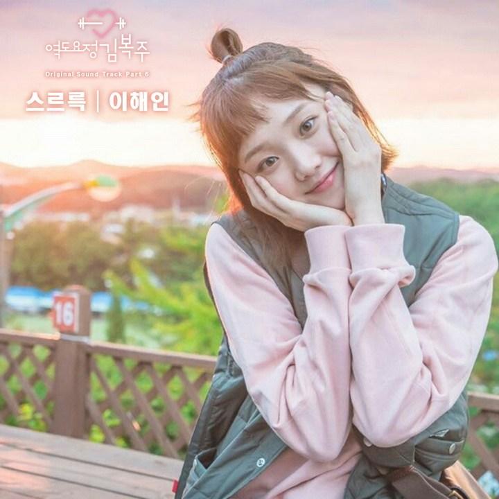 lirik lagu jesica ost dating agency dating affiliates forum