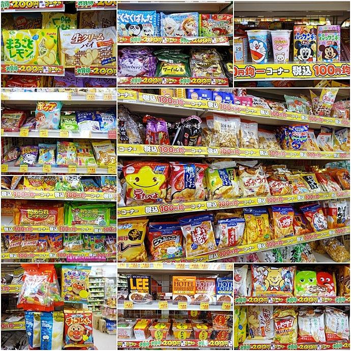 23 日本東京大阪旅遊必買藥粧、伴手禮分享 ~ 日本東京大阪旅遊購物