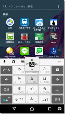device-2016-11-07-223846
