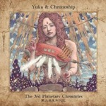 YUKA and CHRONOSHIP