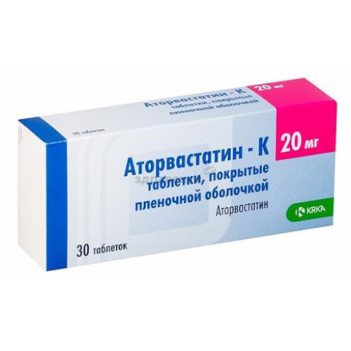 Аторвастатин-К таблетки п.п.о. плен 20мг 30 шт.
