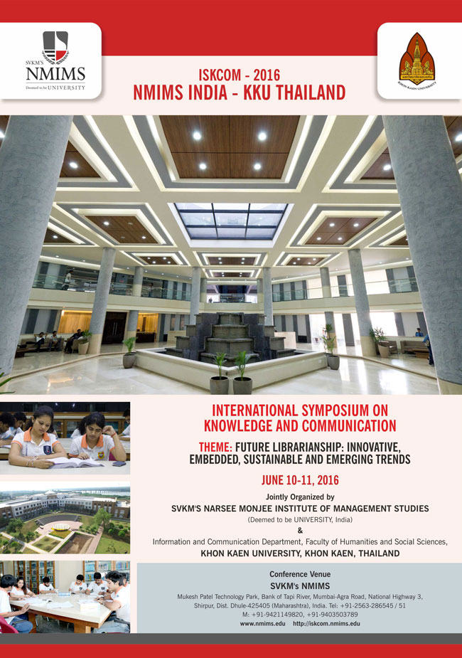 Rahul Khandare: NMIMS Shirpur, Library and Information Science