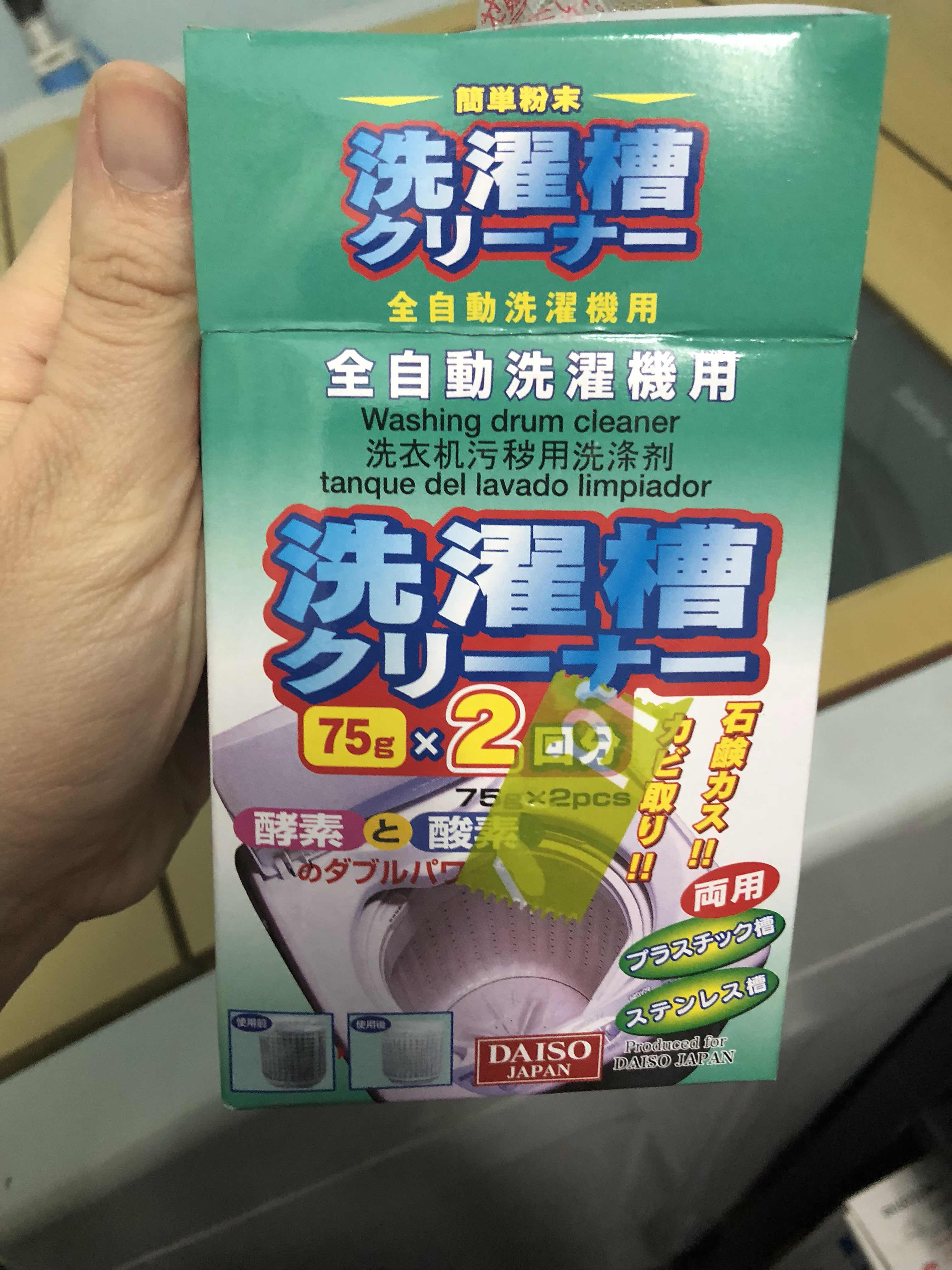 Daiso Washing Drum Cleaner and TIPS