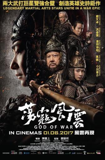 God of War - Đãng Khấu Phong Vân