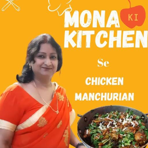 Mona Srivastava