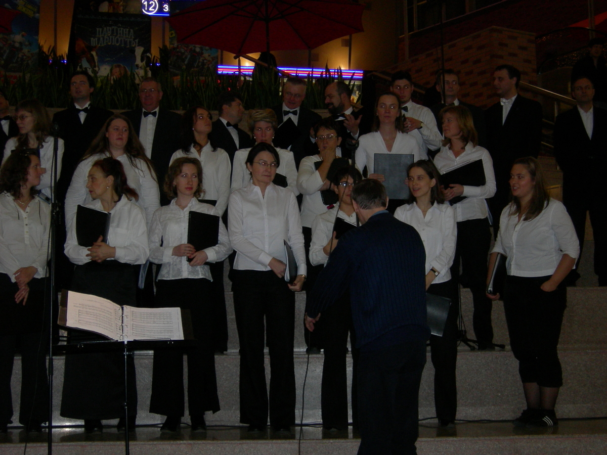 2006-winter-mos-concert-mega - DSCN1215.JPG