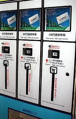 Tisu I Vending Machine or Jidohanbaiki (自動販売機) di Jepang