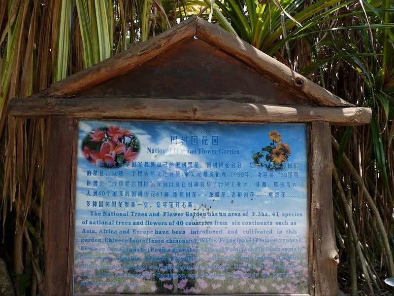 Chine .Yunnan . Lac au sud de Kunming ,Jinghong xishangbanna,+ grand jardin botanique, de Chine +j - Picture1%2B512.jpg