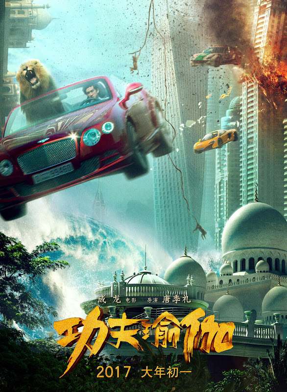 Kung Fu Yoga China / India Movie