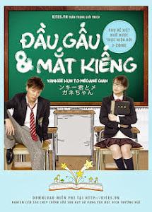 Đầu Gấu Và Mắt Kính - Yankee-kun To Megane-chan poster