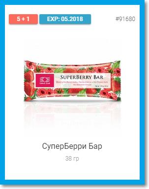 СуперБерри Бар