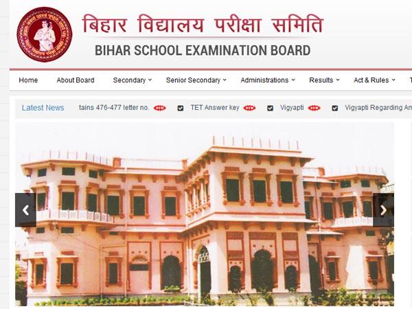 BiharBoard: मैट्रिक 2021 की परीक्षा देने वाले छात्रों के लिए जरुरी सूचना.