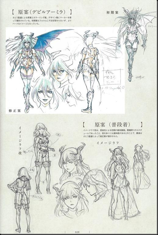 Shingeki no Bahamut Genesis Artworks_814079-0030