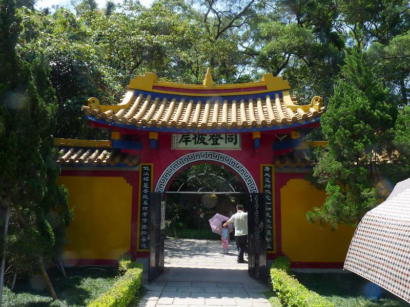 TAIWAN.Dans la région de MIAOLI - P1090367.JPG